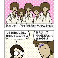 056_20101019013823