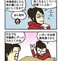 057_20101021233827