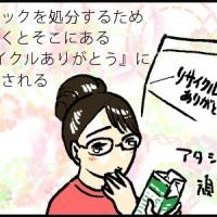 20100627132002dce