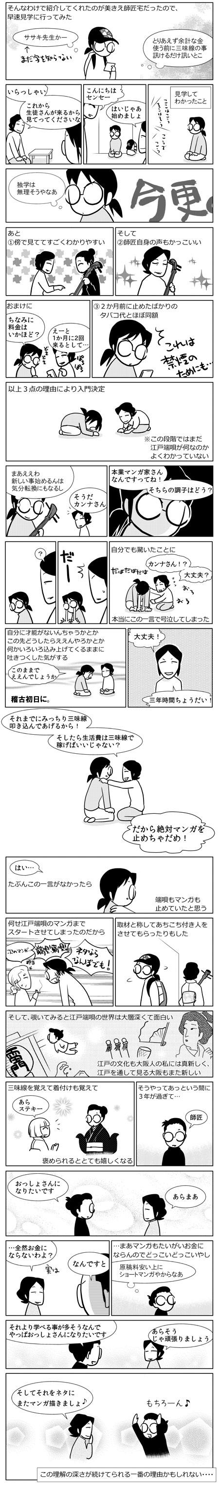 体験太字3